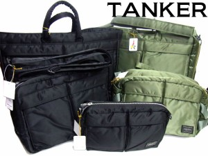 ポーター 吉田カバン TANKER タンカー ボストンバッグ(L) ブラック 622-06996 送料無料