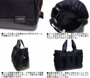 ポーター 吉田カバン HEAT ヒート トートバッグ(横型) 703-06972 送料無料