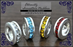 silver925 全4色★エタニティラインストーン ベビーリングチャームネックレス シルバー925