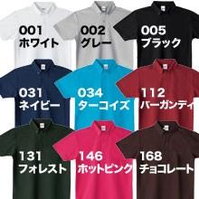 きちんと着られるポロ☆4.9ozボタンダウンポロシャツ#00197-BDP プリントスター Printstar polo-m