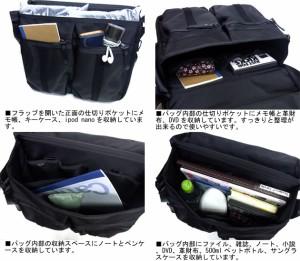 ポーター 吉田カバン HEAT ヒート フラップショルダーバッグ(L) 703-06973 送料無料