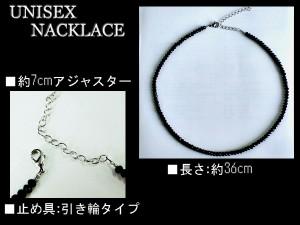 【送料無料♪】ブラックダイヤのような輝き☆◆ブラック スピネル風 ネックレス◆ BSN-010