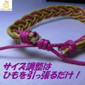 切れると、願い事が叶う!ミサンガデザインの編み込みブレスレット【brg bz  brg-sr】