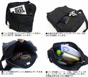 ポーター 吉田カバン SMOKY スモーキー 縦型ショルダーバッグ 592-06368 ブラック 送料無料