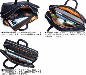 ポーター 吉田カバン TANKER タンカー 2層式2WAYブリーフケース(マチ幅変更可) 622-07136 ブラック 送料無料
