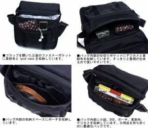 ポーター 吉田カバン HEAT ヒート フラップショルダーバッグ(S) 703-06974 送料無料