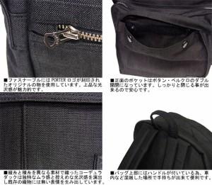 ポーター 吉田カバン SMOKY スモーキー デイパック 592-07626 ブラック 送料無料