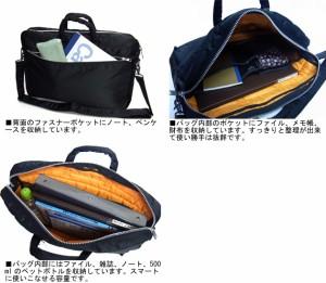 ポーター 吉田カバン TANKER タンカー 2WAYブリーフケース ブラック 622-09311 送料無料