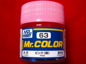 ■遠州屋■ Mr.カラー(63) ピンク (桃) 基本色 光沢 (市)♪