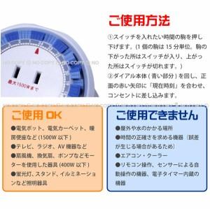 24時間タイマーコンセント[ACT-100][ADK]