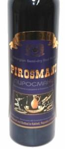 グルジア(ジョージア)ワイン ピロスマニ 750ml