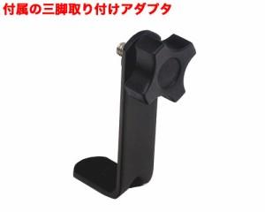 双眼鏡 7倍 ナシカ 7×50ZCF 夜間に抜群の威力を発揮 即納!!