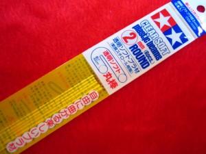 【遠州屋】 タミヤ 透明ソフトプラ材 2mm 丸棒 (6本入) 楽しい工作シリーズ (市)♪