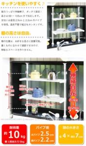 突ぱりキッチンスマートラック[TOS-6]