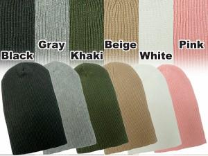 帽子 ニット帽 ニットキャップ 帽子メンズ帽子レディース帽子 シンプル ニット 男女兼用 シンプル ワッチ 激安