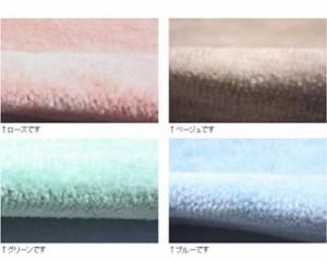 激安丸巻きカーペット ファーレ 江戸間8畳,八畳,8帖  352×352cm 日本製