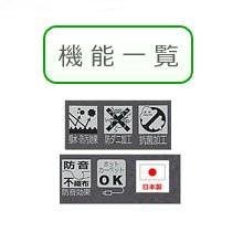 撥水・防汚ラグカーペット ガード(N) 十畳,10畳,10帖 352×440cm 日本製