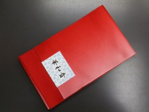 浴衣ゆかた&袴に♪小粋なグラデーションぼかし半巾帯半幅帯朱赤