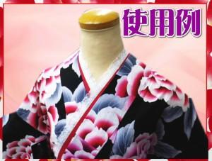 振袖成人式&卒業式袴・着物に リバーシブルレース重ね衿伊達襟赤&黄色