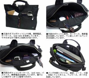 ポーター 吉田カバン SMOKY スモーキー 2WAYブリーフケース(マチ幅変更可) 592-06363 ブラック 送料無料