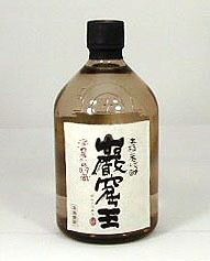 【送料無料】焼酎サーバー豪華セット (【限定酒】米焼酎 巌窟王720mlセット)