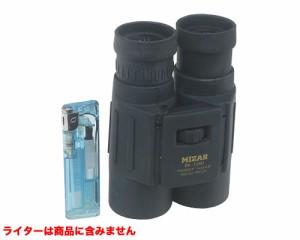 Mizar ミザール BK-128D ダハ型 防水 双眼鏡 10倍 10×28DCF 送料無料!! 即納!!