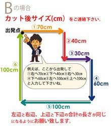 激安丸巻きカーペット ファーレ 江戸間10畳,十畳,10帖  352×440cm 日本製