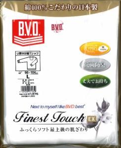 BVD GOLD-EX U首八分袖シャツ S〜L