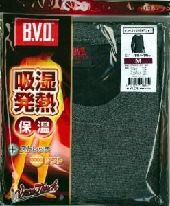 BVD ☆防寒☆ 【吸汗発熱・保温】 クルーネック9分袖Tシャツ M〜LL