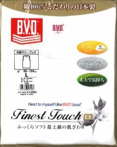 BVD GOLD-EX スリーブレス S〜L