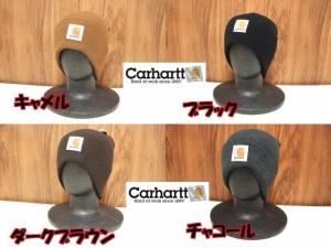 定番人気アイテム!Carhartt カーハート ワンポイントロゴ アクリル ニットキャップCAP A18-1