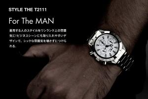 TECHNOS テクノス クロノグラフ 限定モデル メンズ 腕時計 T2111SG