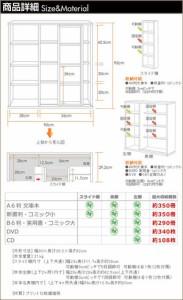 スライド本棚 シングル スライド式 書棚 【送料無料】