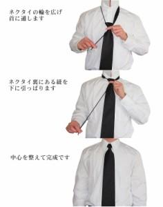 礼装ワンタッチ ネクタイ(黒) 送料無料※沖縄以外