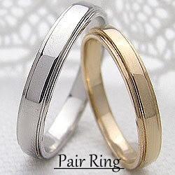 結婚指輪 段差デザイン ペアリング マリッジリング イエローゴールドK10 ホワイトゴールドK10 10金 2本セット