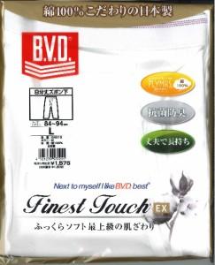 BVD GOLD-EX 八分丈ズボン下 S〜L