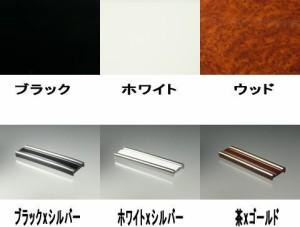 エスティマエアバック有り(90/5〜)フロントテーブル