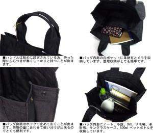 ポーター 吉田カバン SMOKY スモーキー 縦型トートバッグ(S) 592-07629 ブラック 送料無料