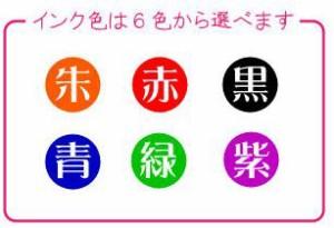 【シャチハタ】ペアネーム / XL-W1 新発売!普段使いの9mmと訂正印の6mmの1本2役!