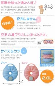 安眠ナイト湯たんぽ(2.0L) [TNG]
