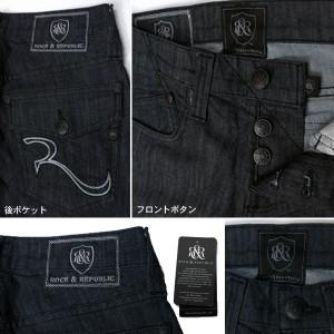 【送料無料】正規品 ロック&リパブリック(R&R) メンズデニム スキニー/RLN3850