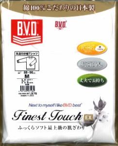 BVD GOLD-EX(3本線)丸首八分袖シャツ S〜L