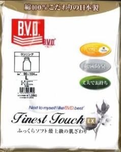BVD・GOLD-EX ランニング LL