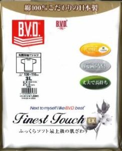 大きいサイズBVD GOLD-EX丸首半袖Tシャツ3L・4L