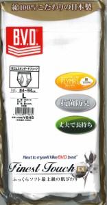 BVD GOLD-EX 天ゴムスタンダードブリーフ S〜L