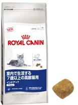 【ロイヤルカナン】インドア7+ 1.5kg(7歳以上) 室内高齢猫用