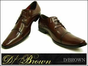 メンズビジネス レースアップ イタリア ストレートチップ 靴 レース 紳士靴 ダークブラウン ブラック 4381 人気 デザイン