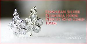 ハワイアンジュエリーシルバープルメリアフックピアスホワイトゴールド