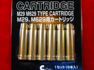 【遠州屋】 クラウン エアガン専用 M29 M629用 予備カートリッジ (6発入) (市)☆