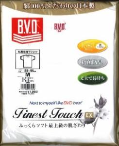 BVD GOLD-EX 丸首半袖Tシャツ LL